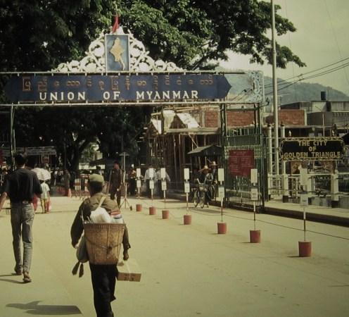 MYANNMAR 1995